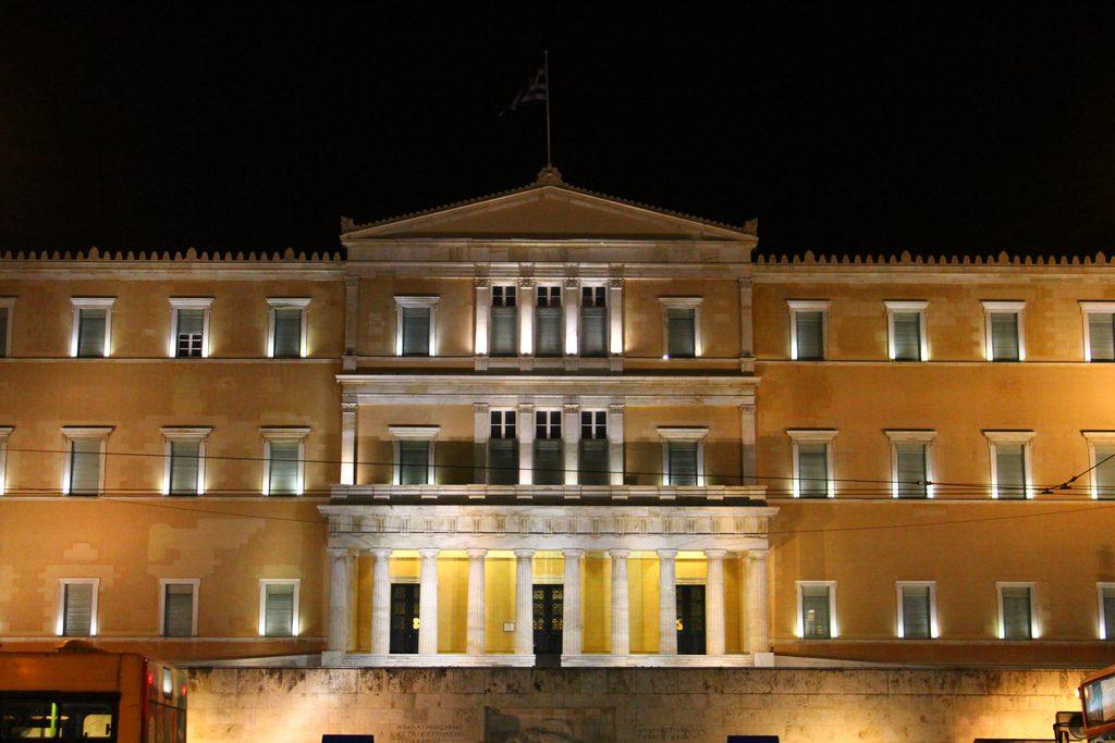 Афины, Парламент