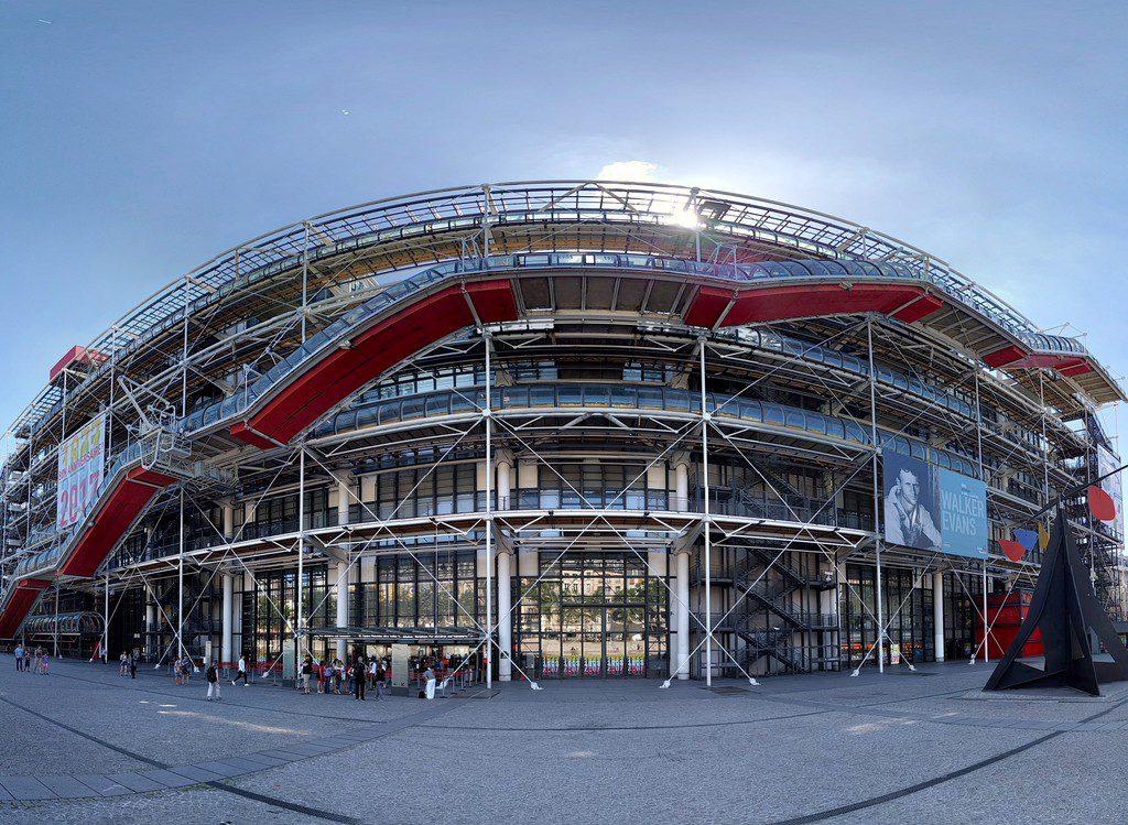 Париж, Центр Жоржа Помпиду