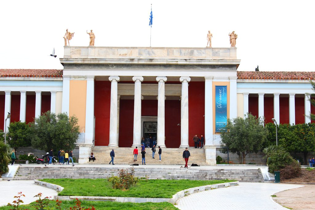 Афины, Национальный археологический музей