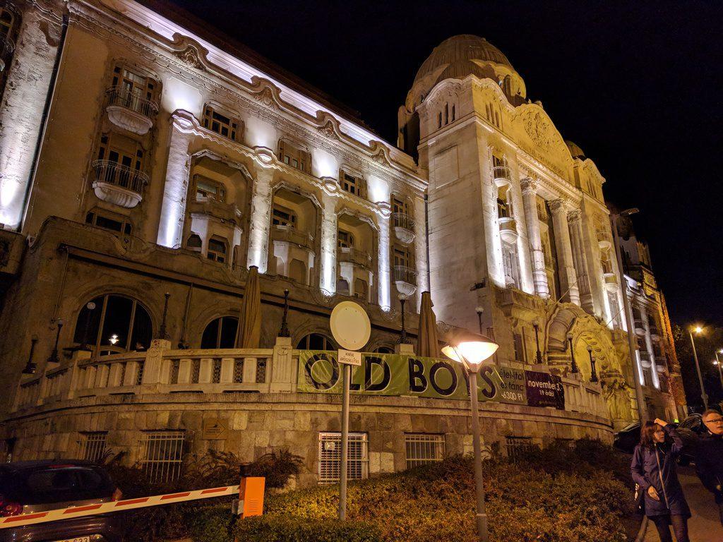 Будапешт, купальня Геллерт