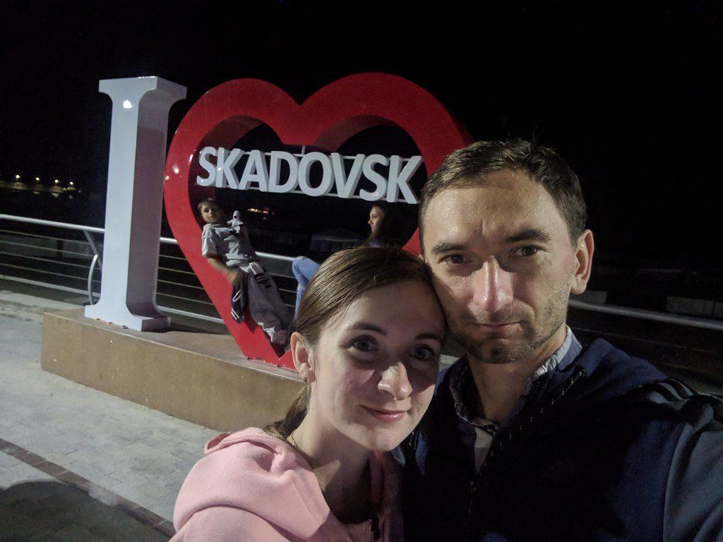 Скадовск, Херсонская область