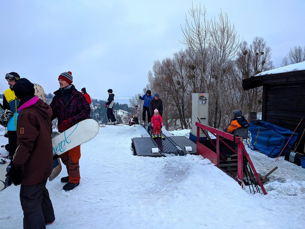 Вышгора лыжный комплекс, Киевская область
