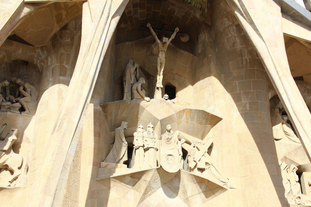 Барселона, Собор Святого Семейства