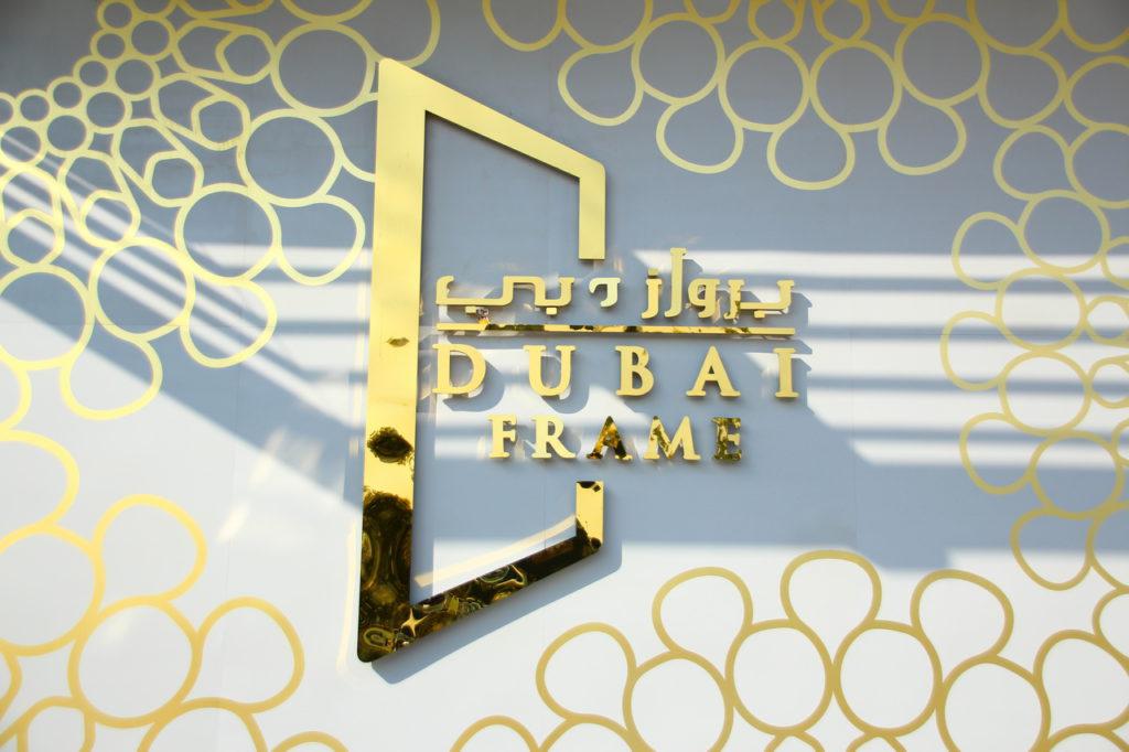 Dubai, Dubai Frame museum