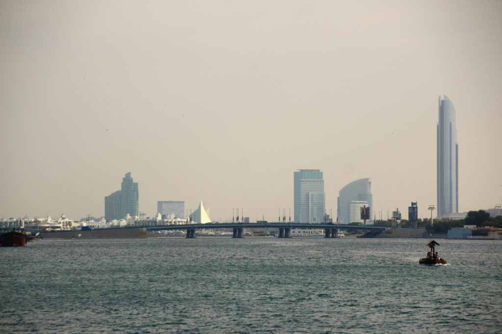 Дубай, Аль Сиф