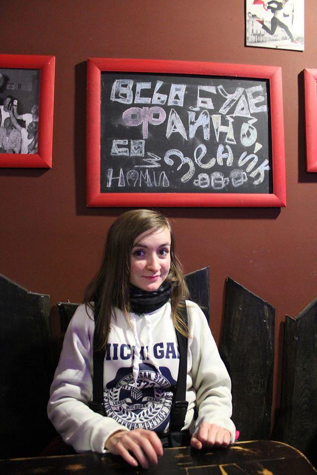 Украина, Львов, кафе Зенык Мытнык