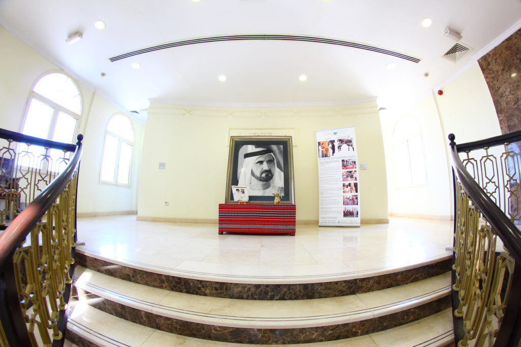 Dubai, the Sheikh Mohammed Centre for Cultural Understanding