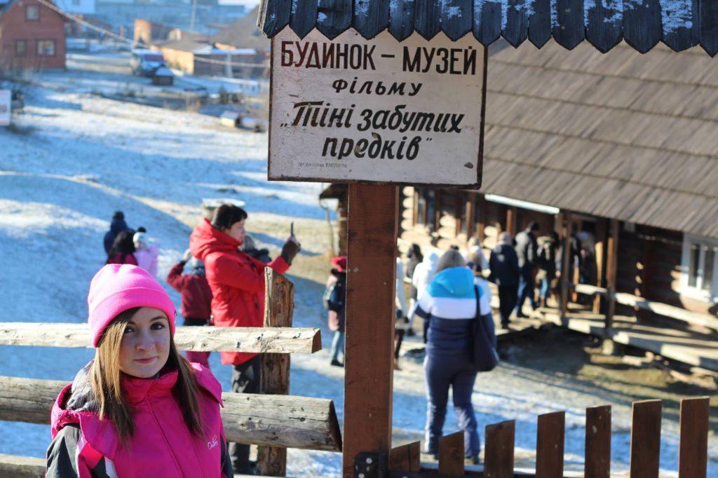 Украина, Карпаты, музей фильма Тени забытых предков