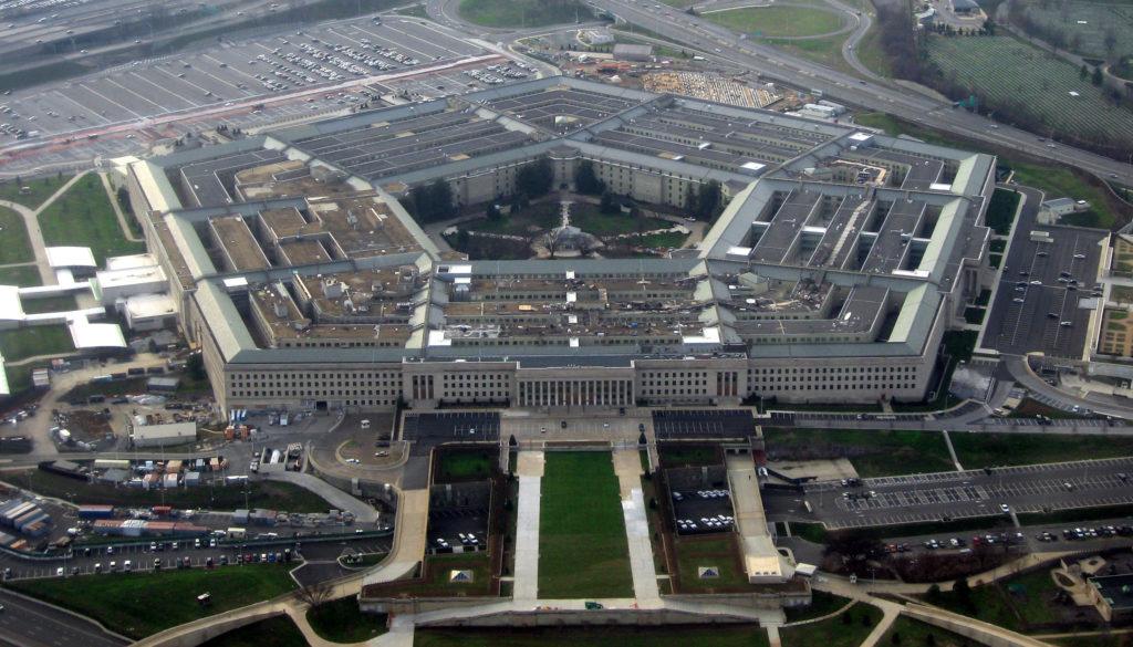 США, Пентагон, Вашингтон