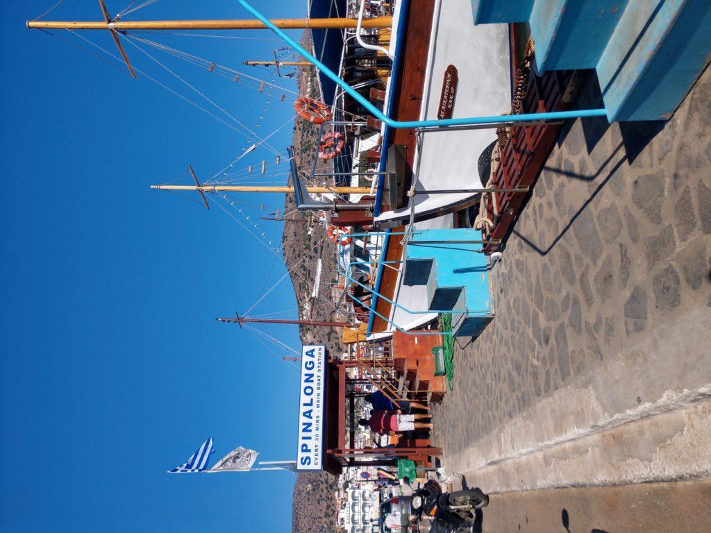 острів Спіналонга, Ла Плака, Крит, Греція, Елунда, Elounda Beach Hotel & Villas